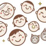 【葛飾区】妊産婦の家事援助